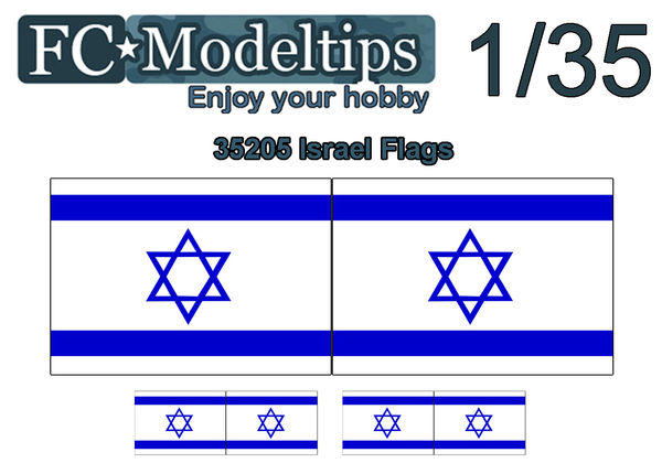 35205 Adaptable decal flag Israel