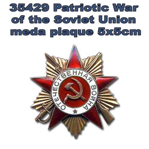 35429 Soviet patriotic war medal plaque